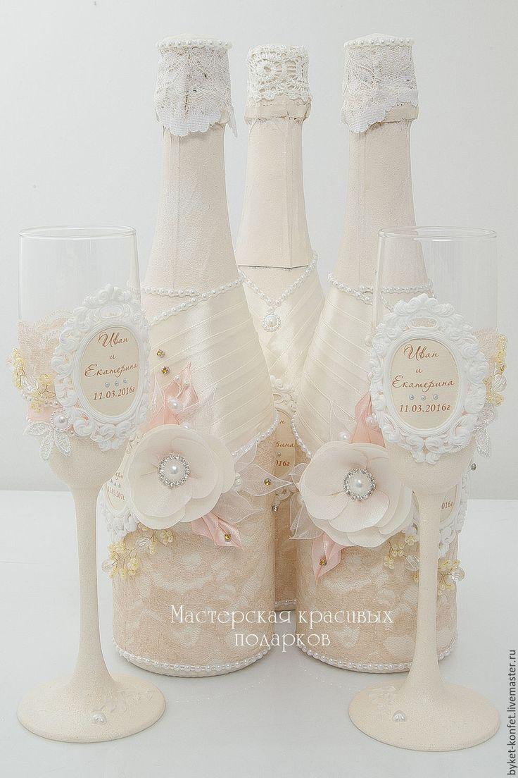 Купить Свадебное набор ''Магия эйвори'' - свадьба, свадебные аксессуары, бутылки, бутылки свадебные