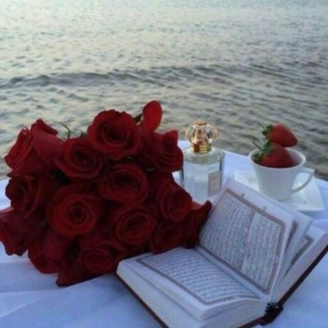 Image Result For Quran With Red Roses Quran Quran Pak Quran Wallpaper