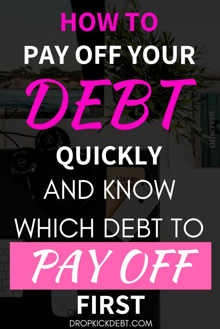 How To Pay Off Debt And Know Which Debt To Pay Off First Dropkickdebt Credit Card Payoff Plan Paying Off Credit Cards Debt Payoff