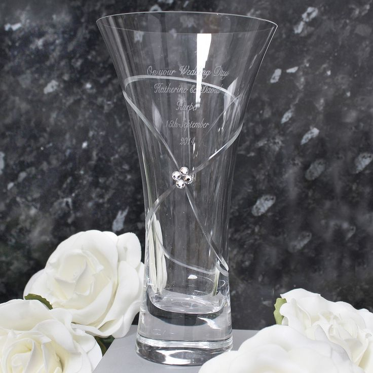 Engraved Large Infinity Vase with Clear Swarovski Elements
