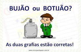 Nosso Português: Bujão ou Botijão?