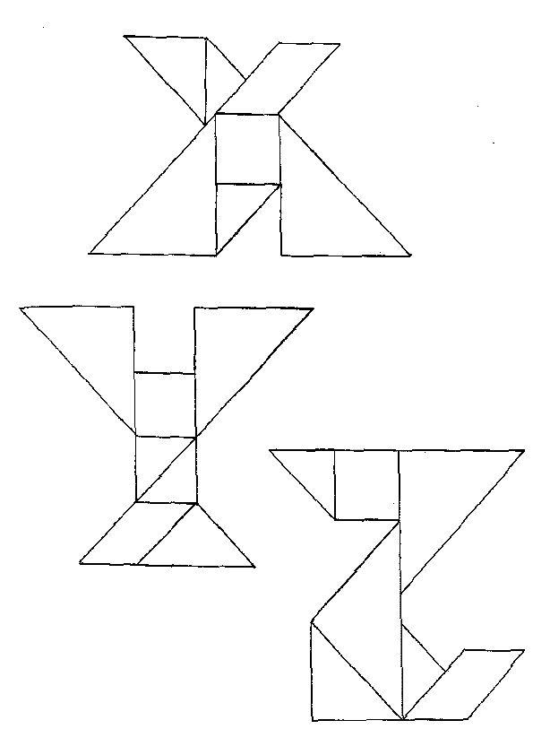 ecrittangramxyz.gif (595×842)