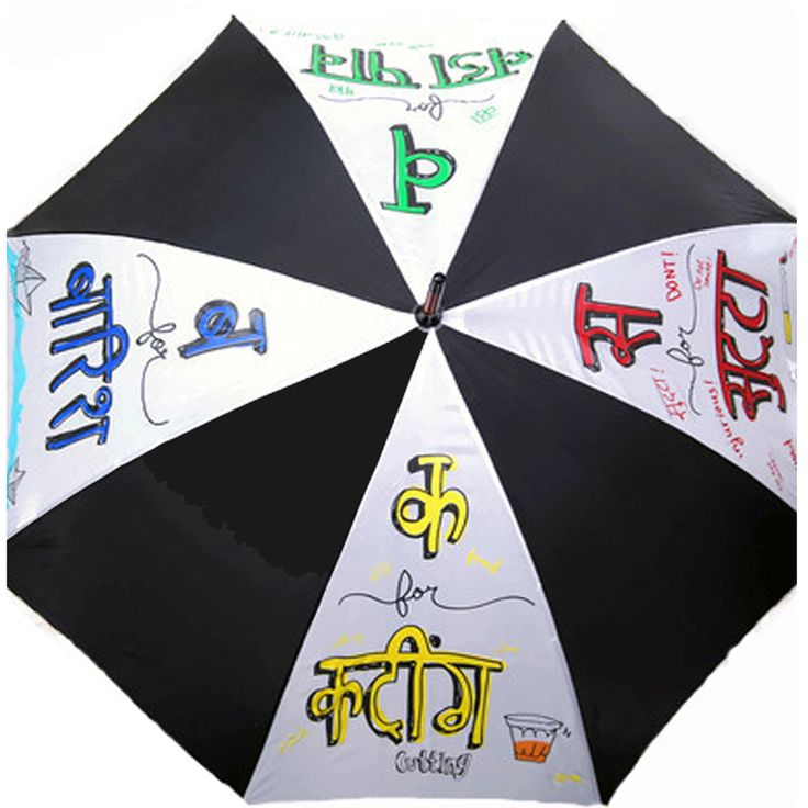 Don't just eat your favourite delicacies during the monsoon, flaunt them in style using our Wada Pav, Chai, Baarish & Sutta umbrella.