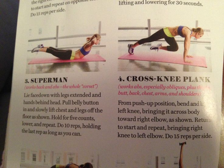core workout part two