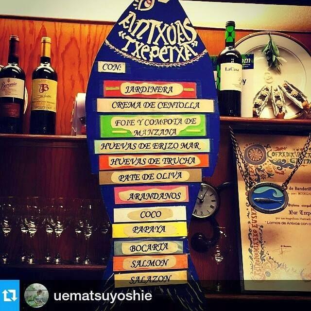 #TXEPETXA#チェペチャ #basquecountry #pintxos #partevieja #oldtownsansebastian #tourism #donostia #sansebastian #bartxepetxa #côtebasque #antxoak #nosvamosdepinchos #gipuzkoa #gipuzkoa_turismo #euskalherria