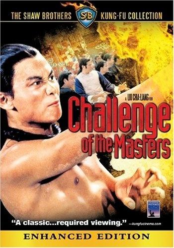the Challenge of the Masters, SB, Gordon Liu