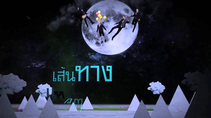 New Single Update + Lyric Video #รถไฟขบวนแห่งความฝัน #PARADOX #Genierock #genierecords #geniemerch #paradoxthailand #youtube #NewSingleUpdate #lyric #NewSingle2014 #NewSingle2014Mar