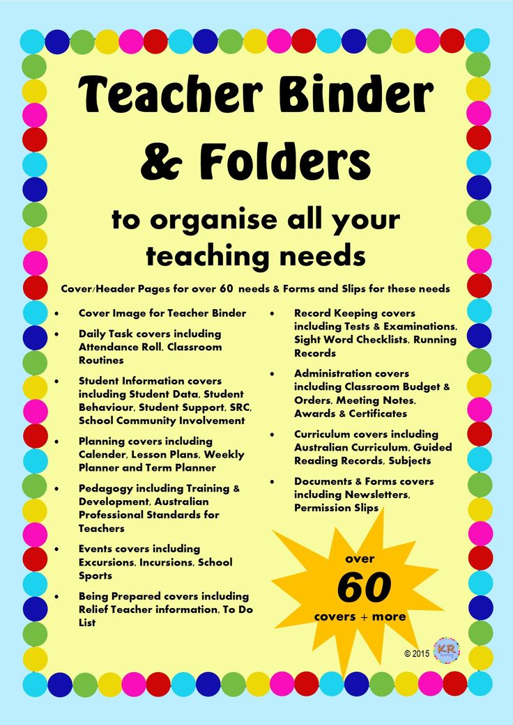 Australian Teacher Binder Package with over 60 covers and forms, slips and record sheets to keep yourself and your classroom organised. Bright colourful and professional!