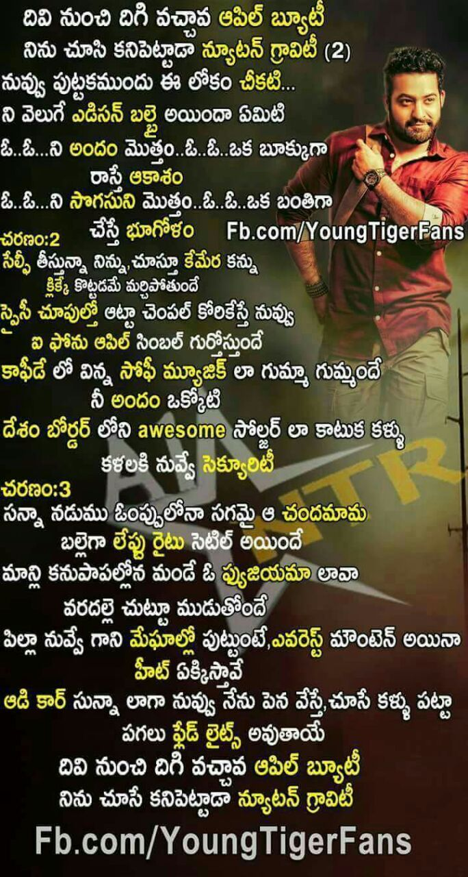 Om mahaprana deepam lyrics in telugu