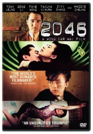2046 film 2004.jpg