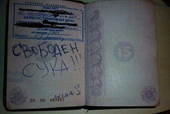 купить бактефорт в украине