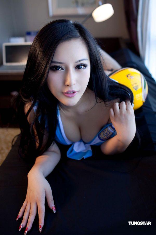 Hot #AsianGirl
