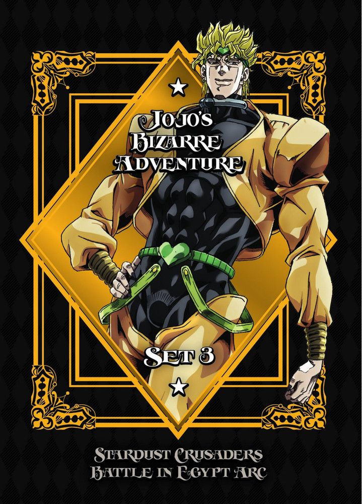 Jojo S Bizarre Adventure Set 3 Dvd Jojo S Bizarre Adventure Set 3