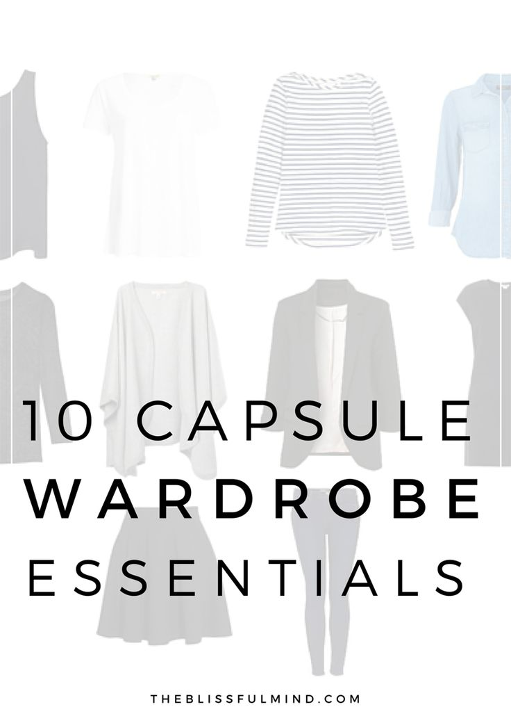 10 basic pieces to pad out your capsule wardrobe! You'll always have something to wear if you follow this guide! Plus there's a free printable at the end to make sure you're making the most of your closet!