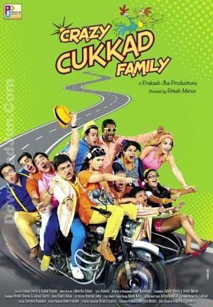 arundhati full movie in hindi free  3gp king