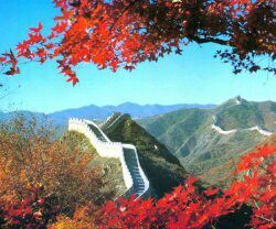 Muralhas da China(País De Arari)