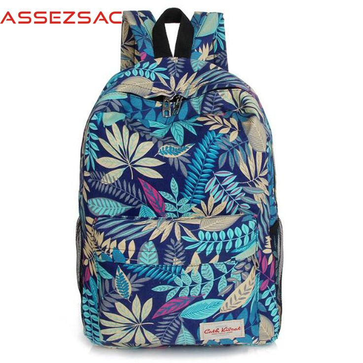 Cheap bag umbrella, Buy Quality bag hand bag directly from China bag fob Suppliers:        women fashion backpack   material: canvas   size: 42cm*29cm*12cm                 &n