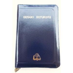 The Bible in Luganda / Black Leather Bound Luganda Bible with Zipper and Golden Edges / Ekitabo Ekitukuvu ekiyitibwa Baibuli Endagaano Enkadde n'Empya / Bible Society of Uganda Publication / N037Z   $79.99