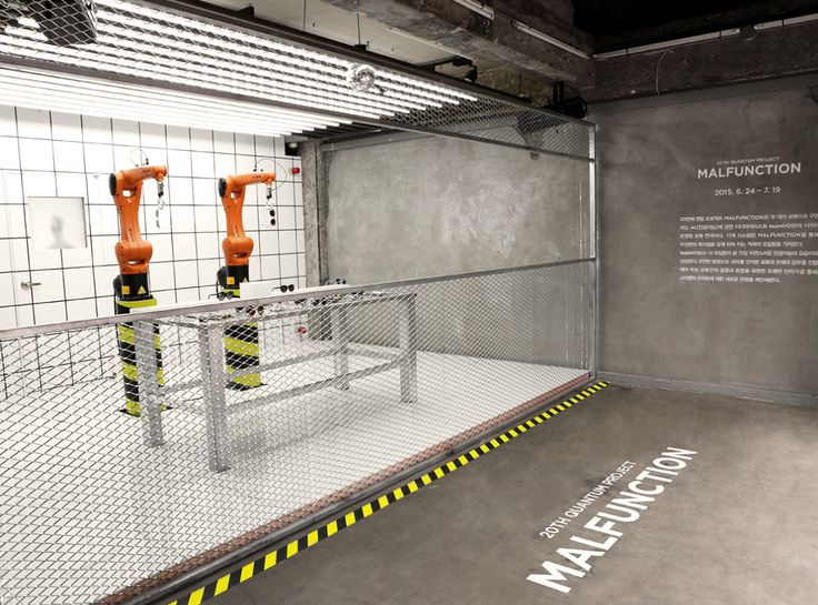 GENTLE MONSTER's 20th Quantum Project 'THE MALFUNCTION' with KUKA
