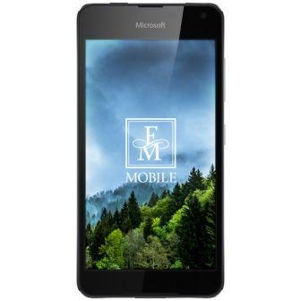 Microsoft Lumia 650 LTE  abonament Best MOVE 79 (24 miesiące)