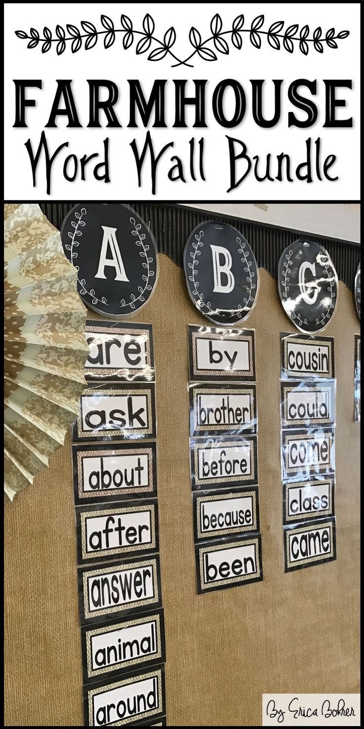 Farmhouse Word Wall Bundle - Word Wall Headers and Word Wall Word Cards