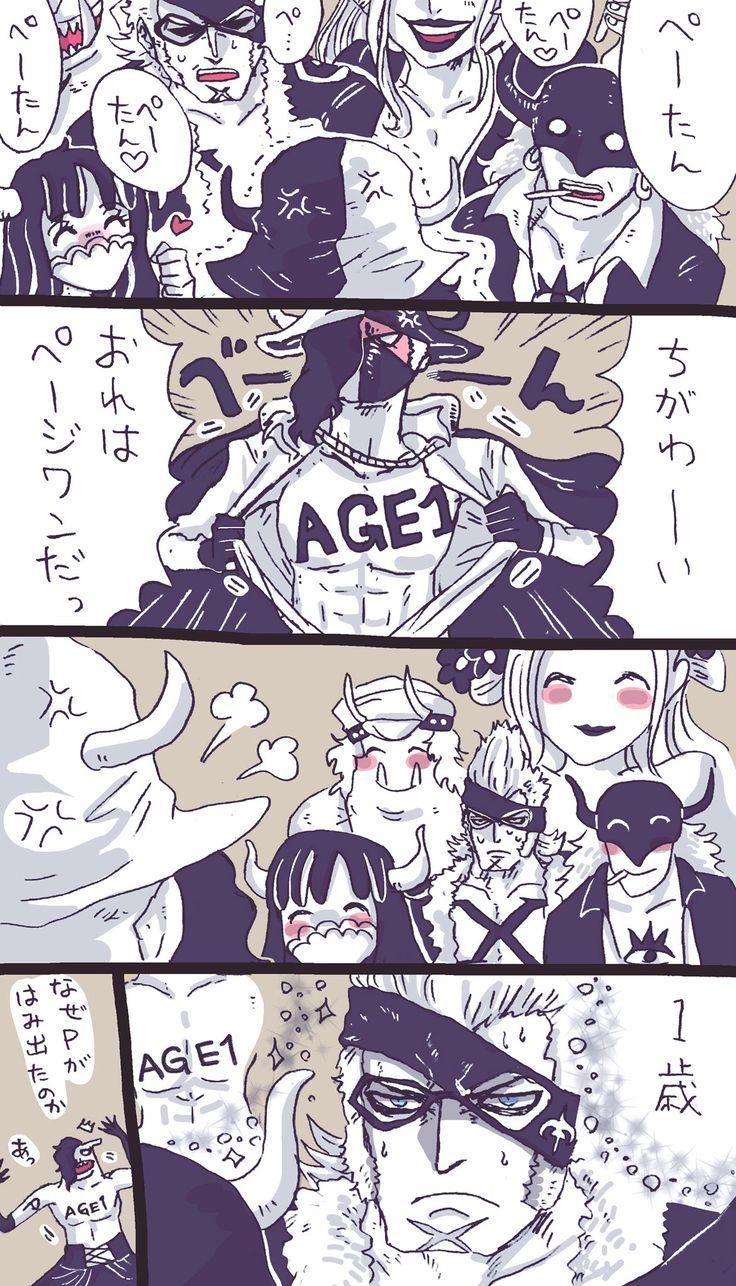 Seimei no Manga | Code geass, Code geass wallpaper, Manga