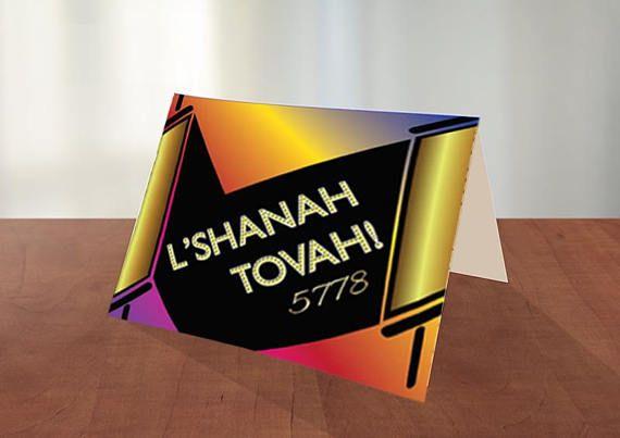 Shanah Tovah Greeting Card  Printable