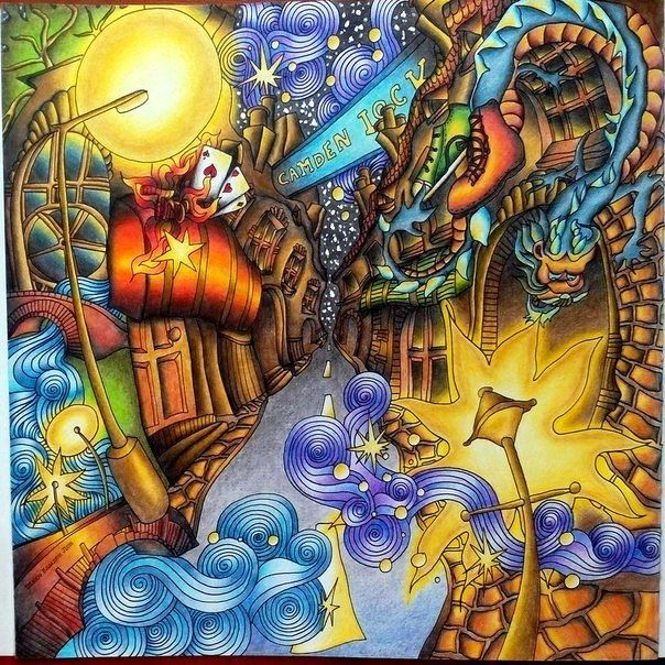 Magical City Coloring Book The Best One Ever Beautiful Amazing