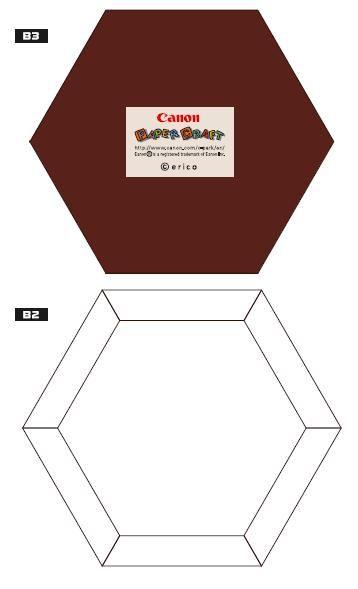 Proste pudełko z papieru - kilka wersji | Kreatywne tworzenie
