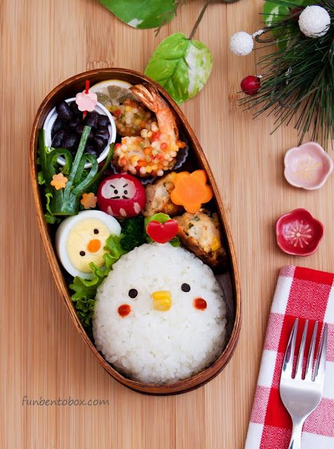 Year of the Rooster Bento Box