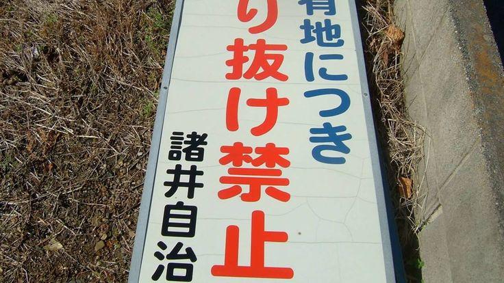 The lane of Katumi、勝己道