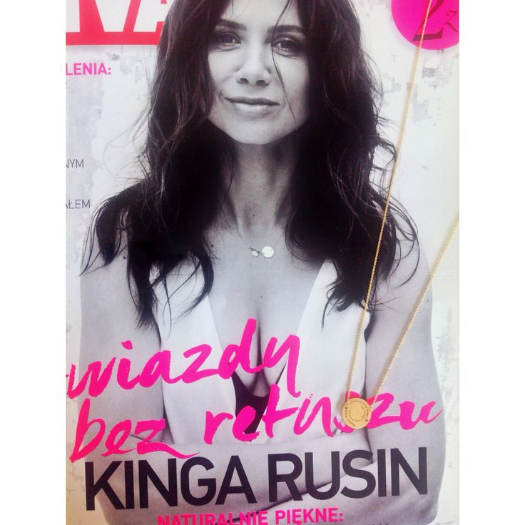 Kinga Rusin na okładce magazynu VIVA w naszym złotym dysku