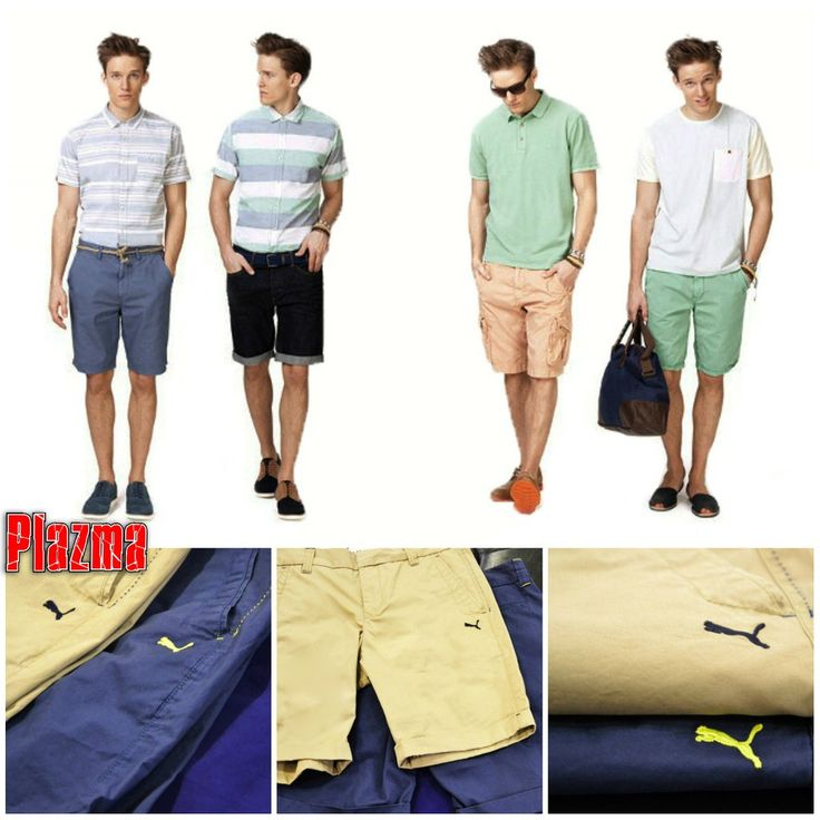 В этом сезоне мужские шорты длиной до колен не утратили своей актуальности. К тому же, это стильно и очень удобно. Puma (TRK Plazma).   #Трк_плазма #trk_plazma #colins #колинс #шорты #Puma