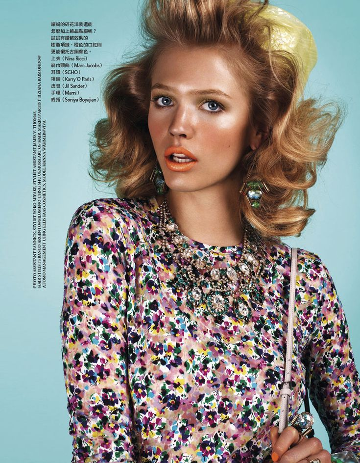 """Hanna Wahmer Pops in Retro Chic Style for Naomi Yangs Vogue Taiwan July 2012 Shoot   (""""Quemada"""")"""