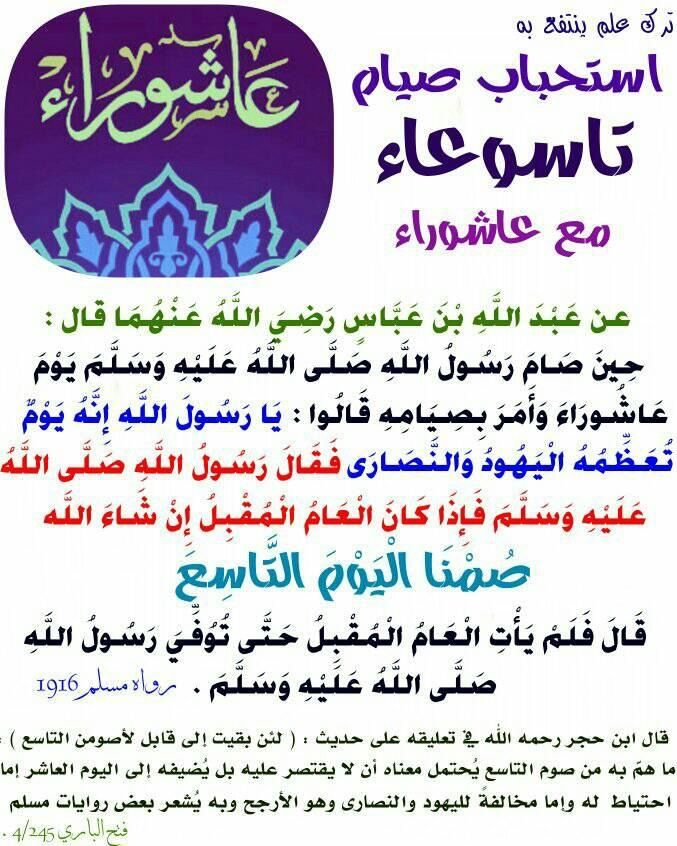 Pin By Omi Imo On أحاديث نبوية Islam Quran Words Peace