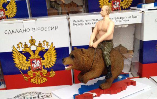 "Meanwhile in Russia… you can now own an action figure of your favorite Russian president Vladimir Putin, shirtless and riding a bear. Finally! Radio Free Europe/Radio Liberty correspondent Robert Coalson tweeted the strange image this weekend. ""For sale at the Ismailovo market in Moscow,"" he wrote. You can also purchase … Continue reading"