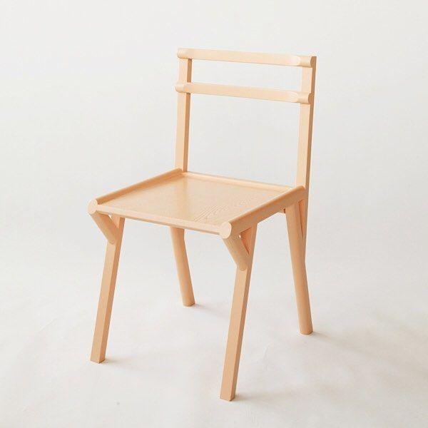 Simple Chair Full Of Unique Details By Vonnegut Kraft Via Decosoy  Chair,  Decor