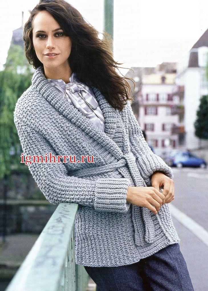 Серый теплый жакет с шалевым воротником. Вязание спицами  Жакет благородного серого цвета и достаточно крупной вязки хорошо сочетается с однотонными платьями или классическими по крою брюками