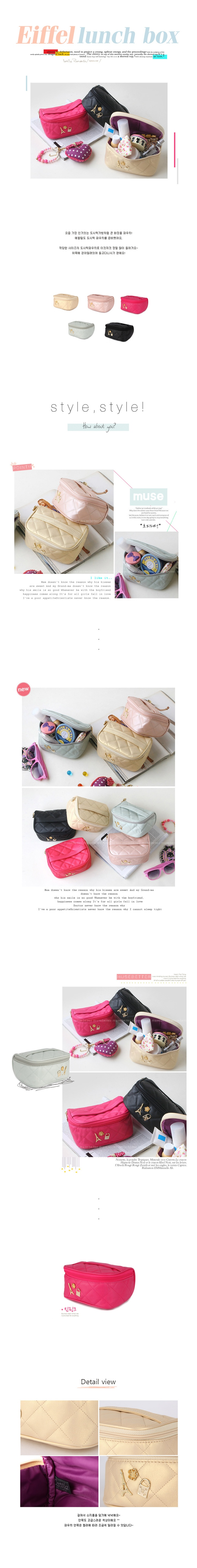 we ship worldwide    buy this at  http://indonesia.pikomiko.com/stationery/fashion-accessories-fancy/accessories-organizer/fcp-005-224.html, cosmetic pouch, organizer, fancy, cute, $22