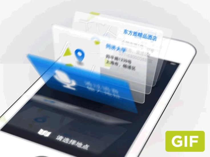 credit card holder app