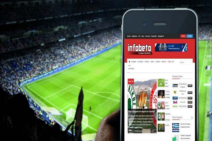 infobeto-anamesa-sta-top-site--gia-stoixima-symfona-ta-alexa-rank-widgets-1