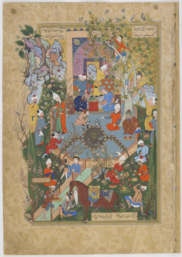 Folio from the Silsilat al-dhahab (Chain of gold) in the Haft awrang (Seven thrones) by Jami (d. 1492); recto: A father advises his son about love; verso: text  TYPE Manuscript folio MAKER(S) Calligrapher: Malik al-Daylami HISTORICAL PERIOD(S) Safavid period, 1556-1565 MEDIUM Opaque watercolor, ink and gold on paper DIMENSION(S) H x W: 34.2 x 23.2 cm (13 7/16 x 9 1/8 in) GEOGRAPHY Iran