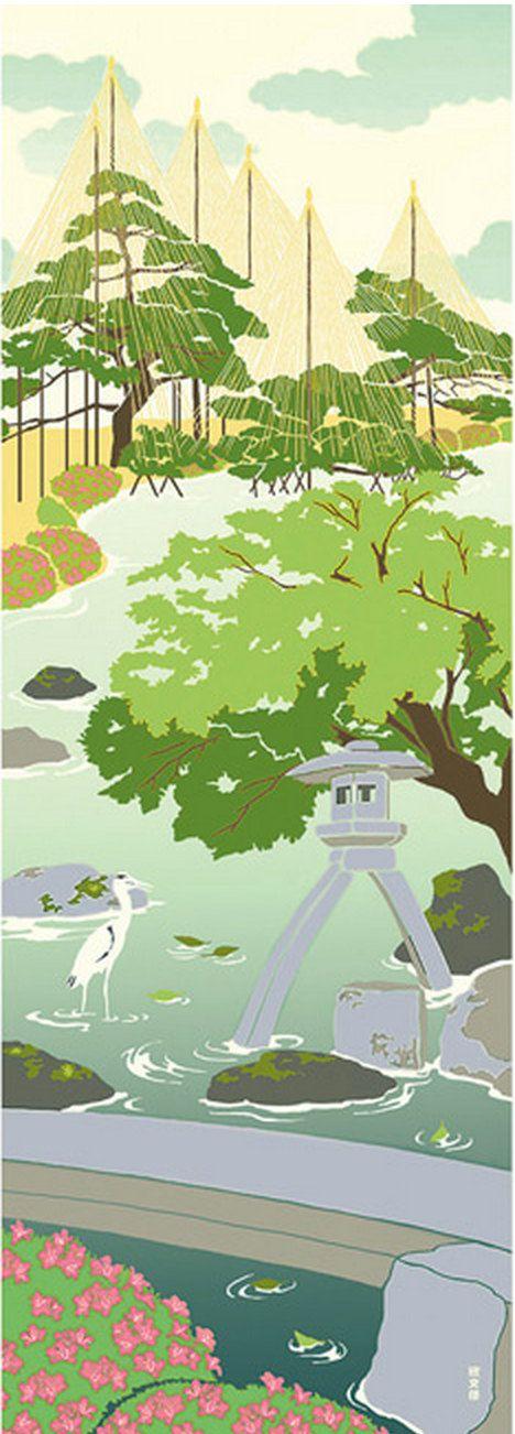 Japanese Tenugui Cotton Fabric, Japanese Garden, Pond, Bird, Flower, Floral, Green Tree, Hand Dyed Fabric, Traditional Art Fabric, h228