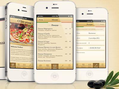 Olio Pizza iOS App