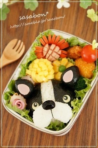 cute Dog Face Bento #creative kawaii