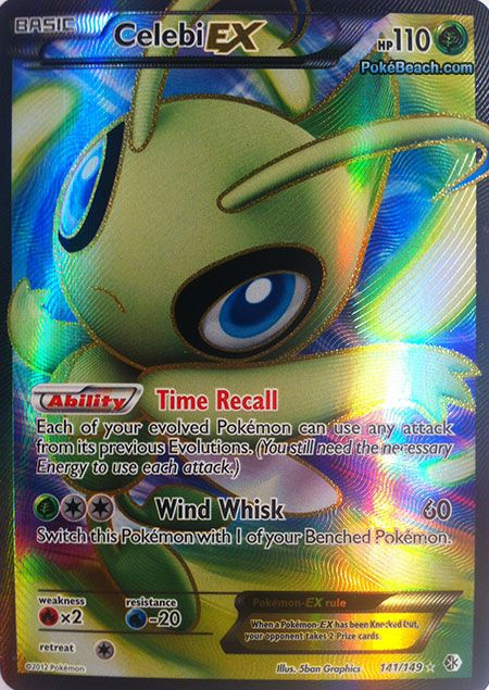 ex pokemon cards | EX -- Boundaries Crossed Pokemon Card Review | Primetime Pokemon ...