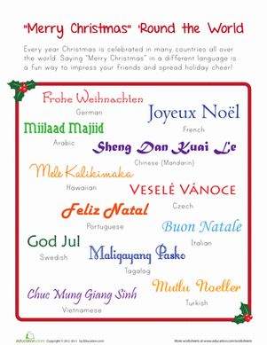 """Learn """"Merry Christmas"""" in other languages with this fun printable. See how to say """"Merry Christmas"""" in other languages like Arabic, Czech, and Italian."""