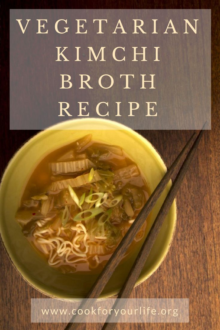 This #vegetarian #kimchi #brothrecipe is #spicy and delicious and provides gut healthy #probiotics #CFYL #Cookforyourlife #healthyeats #healthyrecipes #kimchirecipes #kimchibroth #kimchibrothrecipe #vegetarianrecipes #souprecipe #brothrecipes #spicyrecipes #easyrecipes #quickrecipes #asianrecipes #noodlesoup #noodlesouprecipes #healthy #healthblog #cancerblog #souprecipes #cancerfighter #cancersurvivor #blanddiet #healthyfood #foodie #broths #winterrecipes #anticancerdiet