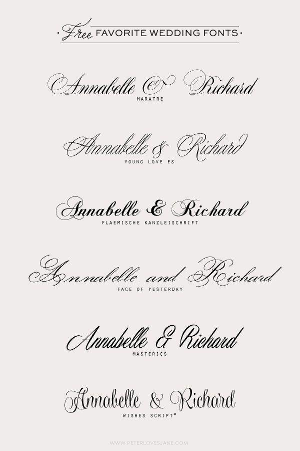 Свадебные шрифты на открытки
