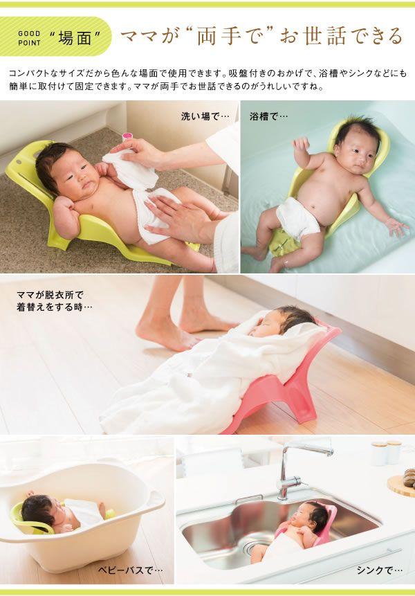【楽天市場】出産準備 ◎ サーモバスシート ベビーバス 赤ちゃん【あす楽対応】【HLS_DU】【RCP】:ベビー用品のBebe chambre
